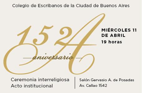152 Aniversario del Colegio